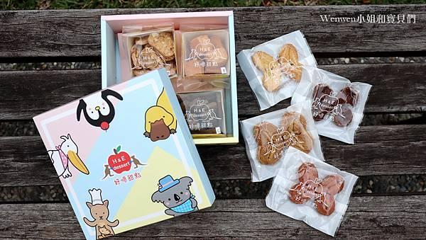 彌月禮盒推薦 好憶甜點H&E dessert 手工餅乾全新包裝 (7).JPG