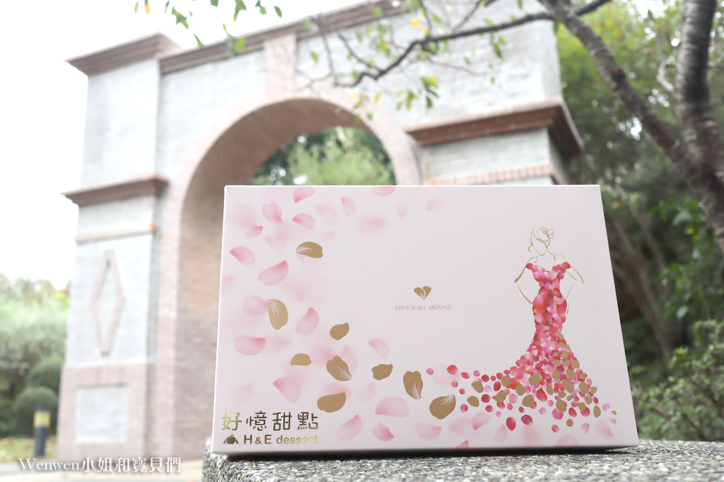 喜餅禮盒手工餅乾推薦 好憶甜點H%26;E dessert 全新包裝 (10).JPG