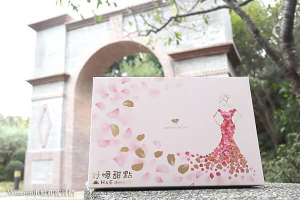喜餅禮盒手工餅乾推薦 好憶甜點H&E dessert 全新包裝 (10).JPG