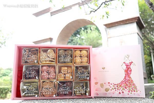 喜餅禮盒手工餅乾推薦 好憶甜點H&E dessert 全新包裝 (11).JPG