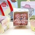 彌月禮盒推薦 好憶甜點H&E dessert 手工餅乾全新包裝 (2).JPG