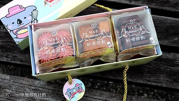 彌月禮盒推薦 好憶甜點H&E dessert 手工餅乾全新包裝 (4).JPG