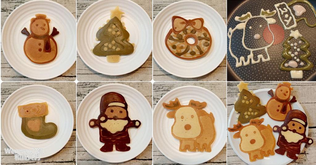 聖誕節點心 聖誕配對料理 聖誕節DIY .jpg