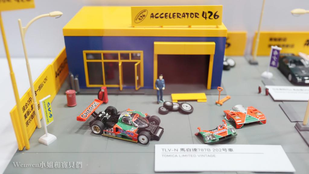 2020-2021 TOMICA小汽車50週年博覽會 親子展覽雨天備案 (9).JPG