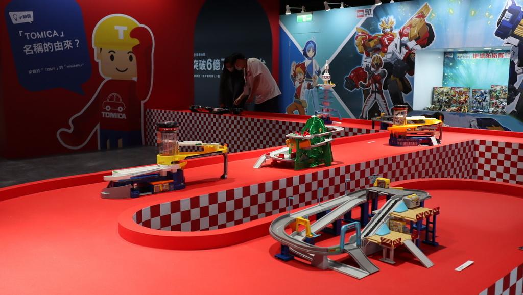 2020-2021 TOMICA小汽車50週年博覽會 親子展覽雨天備案 (11).JPG