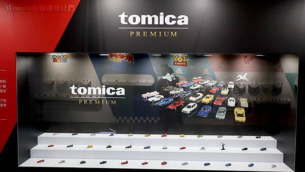 2020-2021 TOMICA小汽車50週年博覽會 親子展覽雨天備案 (6).JPG