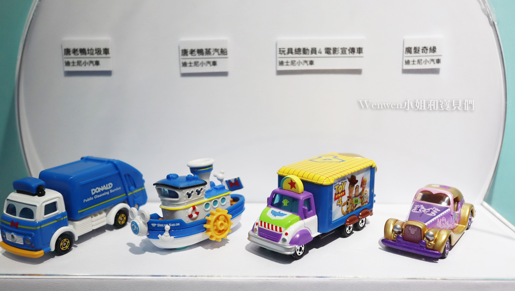 2020-2021 TOMICA小汽車50週年博覽會 親子展覽雨天備案 (8).JPG