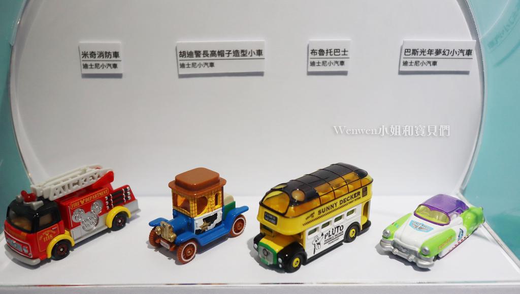 2020-2021 TOMICA小汽車50週年博覽會 親子展覽雨天備案 (7).JPG