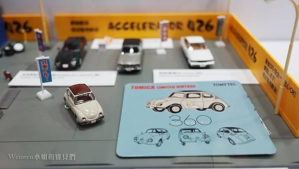 2020-2021 TOMICA小汽車50週年博覽會 親子展覽雨天備案 (10).JPG