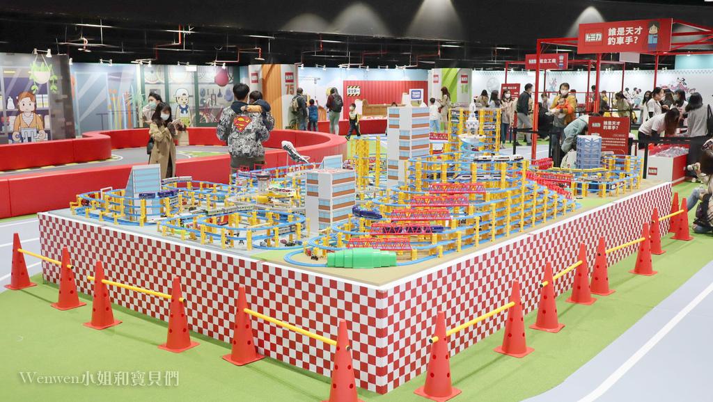 2020-2021 TOMICA小汽車50週年博覽會 親子展覽雨天備案 (12).JPG