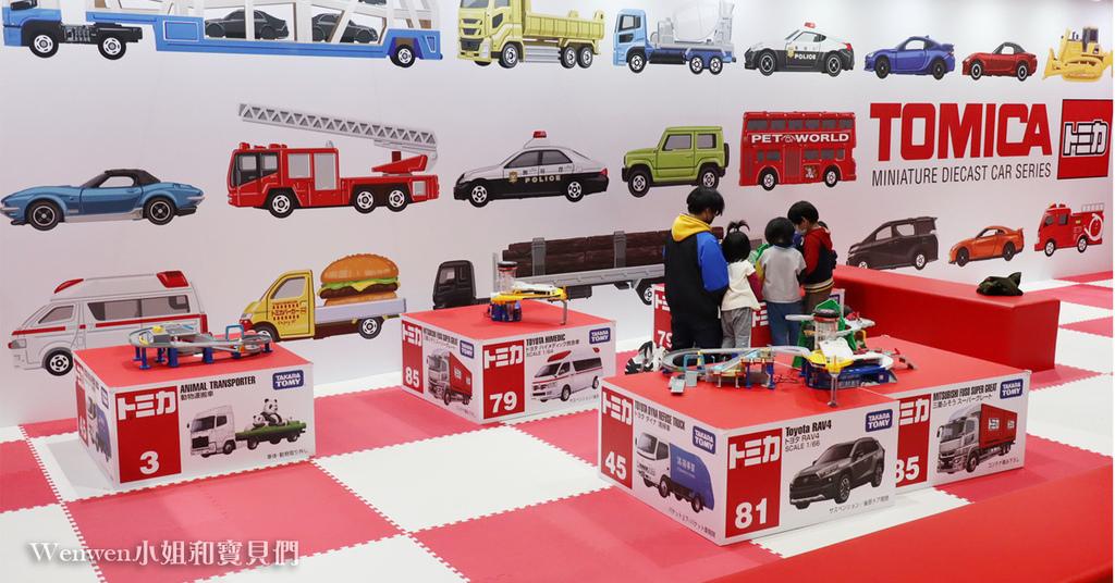 2020-2021 TOMICA小汽車50週年博覽會 親子展覽雨天備案 (18).JPG