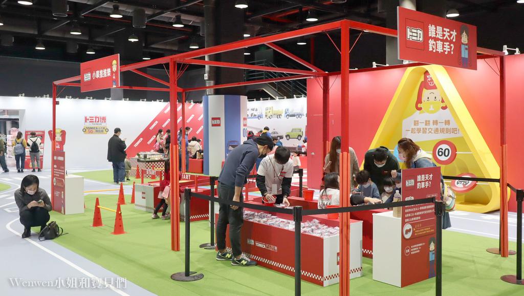 2020-2021 TOMICA小汽車50週年博覽會 親子展覽雨天備案 (20).JPG
