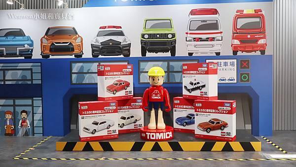 2020-2021 TOMICA小汽車50週年博覽會 親子展覽雨天備案 (2).JPG