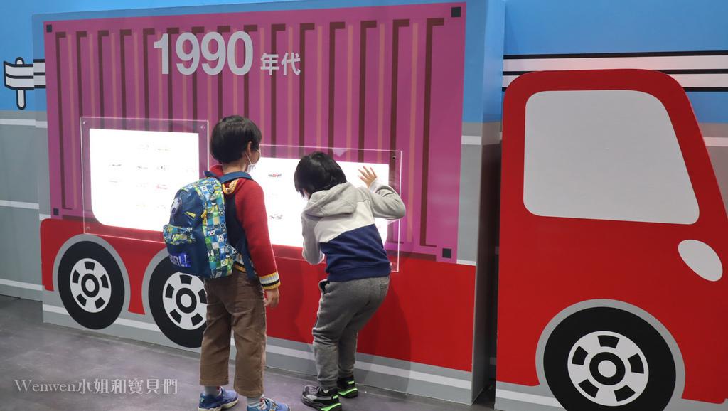 2020-2021 TOMICA小汽車50週年博覽會 親子展覽雨天備案 (3).JPG
