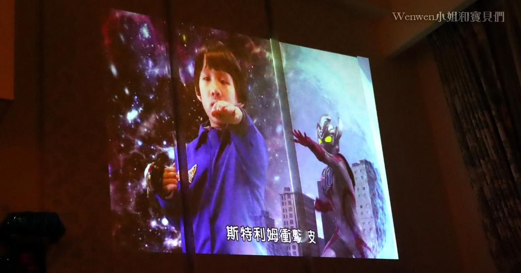 2021台北信義區必訪展覽 超人力霸王英雄召集令 大河特攝影片 (3).JPG