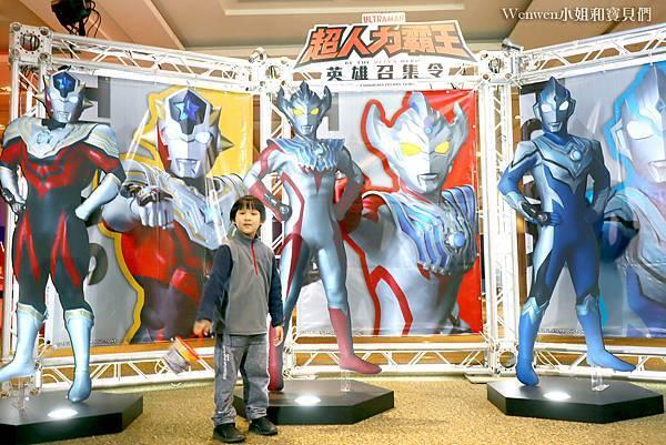 2021台北信義區跨年必訪展覽 超人力霸王英雄召集令 (6).JPG