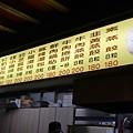 2021台北泡溫泉 北投行義路溫泉用餐送湯屋 皇池溫泉御膳館 (15).JPG