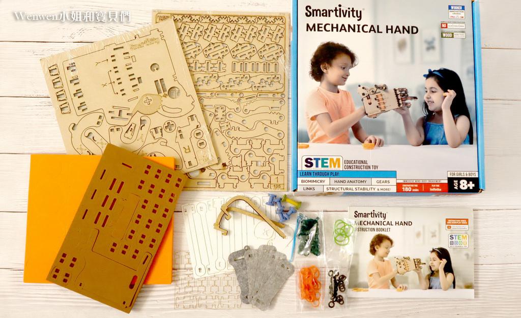 2021 STEM玩具 科學玩具推薦 印度Smartivity智能機械手 (1).JPG