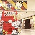 2021.01 台北史努比展覽 花生漫畫70年快閃店 (3).jpg