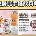 2021.01 台北史努比展覽 花生漫畫70年快閃店 (20).jpg