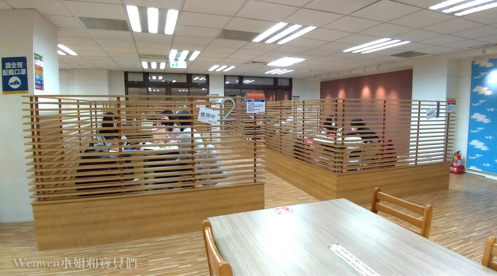 2021新店親子 新北市青少年圖書館 (3).jpg