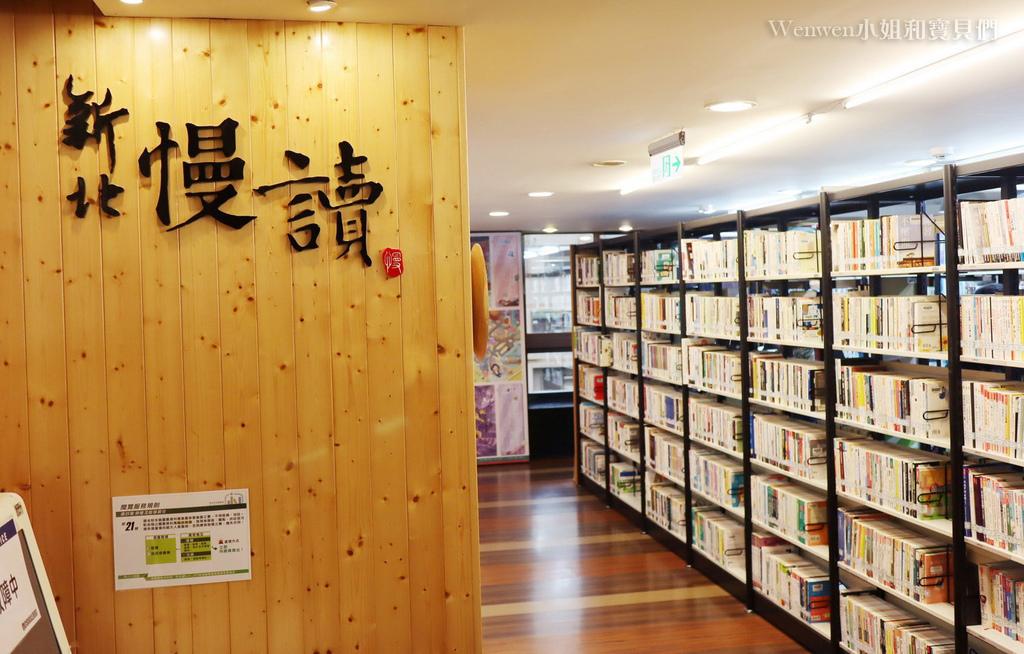 2021新店親子 新北市青少年圖書館 (1).jpg