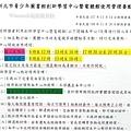 2021新店親子 新北市青少年圖書館 創新學習中心電競館預約規定  (1).jpg