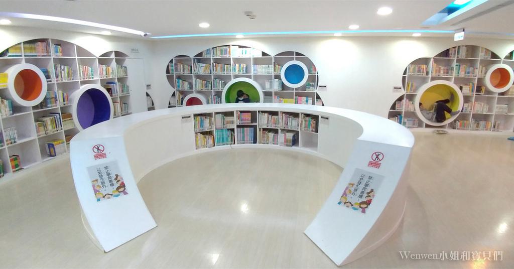 2021新店親子景點 新北市青少年圖書館兒童書庫親子共讀區 (1).jpg
