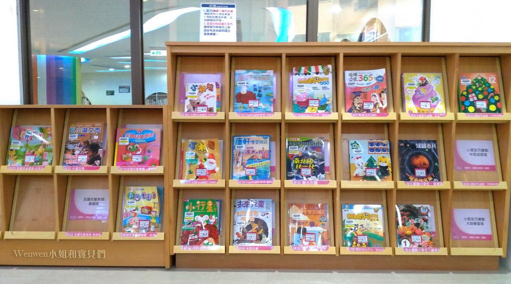 2021新店親子景點 新北市青少年圖書館兒童書庫親子共讀區 (5).jpg
