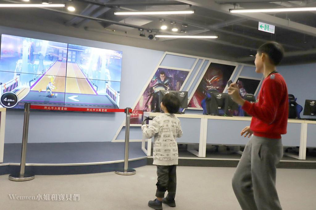 2021新北市青少年圖書館 玩Switch健身環大冒險 (3).JPG