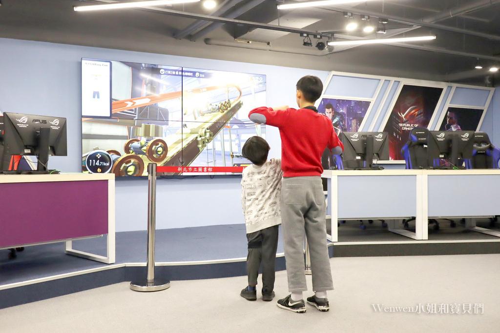 2021新北市青少年圖書館 玩Switch健身環大冒險 (2).JPG