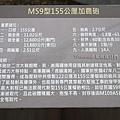台北景點 忠烈祠附近景點 八二三炮戰紀念公園 (10).JPG