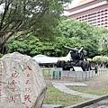 台北景點 忠烈祠附近景點 八二三炮戰紀念公園 (4).JPG