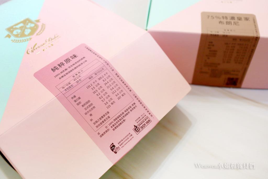 2021起士公爵彌月蛋糕試吃 彌月試吃 (4).JPG