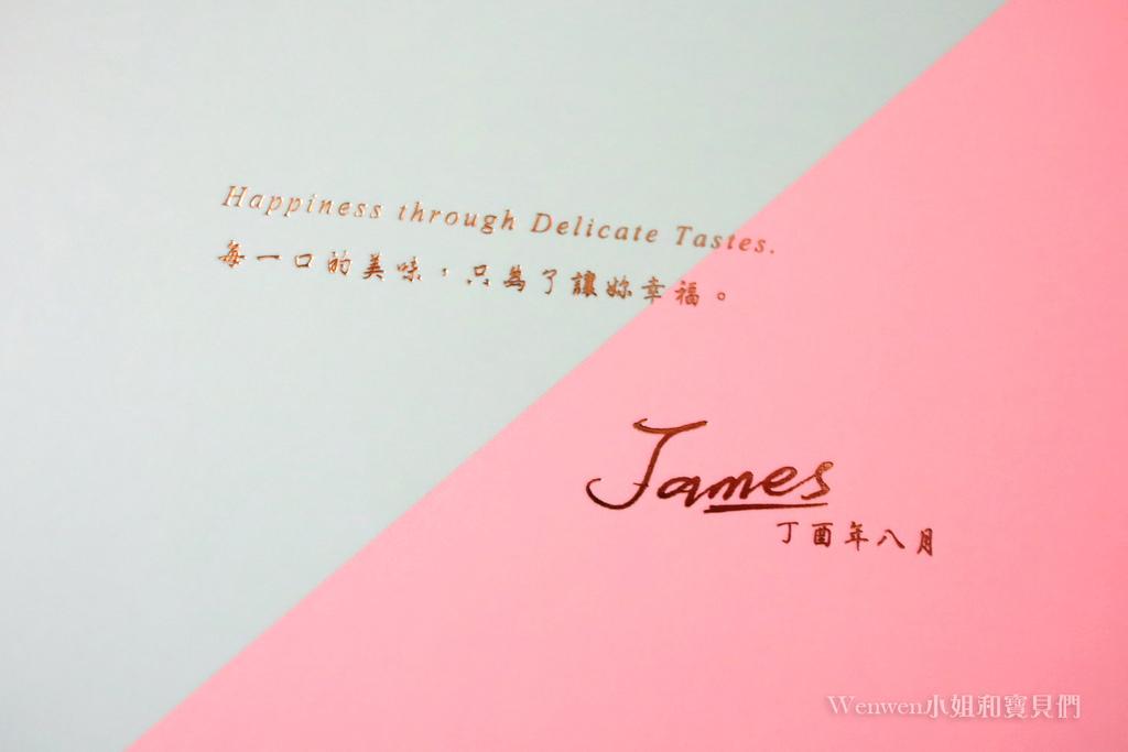 2021起士公爵彌月蛋糕試吃 彌月試吃 (5).JPG