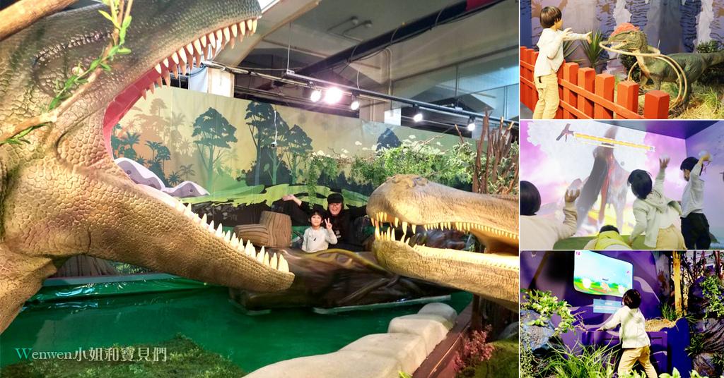 2021寒假展覽 諸羅紀恐龍水世界嘉義站 嘉義親子展覽室內景點 (2).jpg