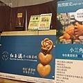 2021寒假展覽 諸羅紀恐龍水世界嘉義站 嘉義親子展覽室內景點 (35).jpg