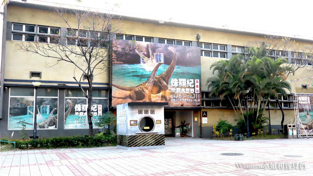 2021寒假展覽 諸羅紀恐龍水世界嘉義站 嘉義親子展覽室內景點 (3).JPG