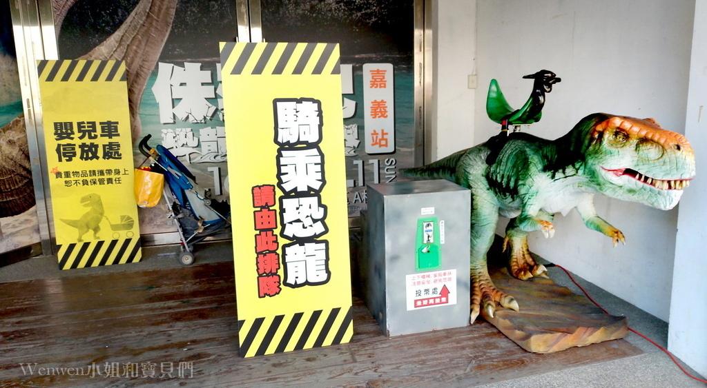 2021寒假展覽 諸羅紀恐龍水世界嘉義站 嘉義親子展覽室內景點 (5).jpg