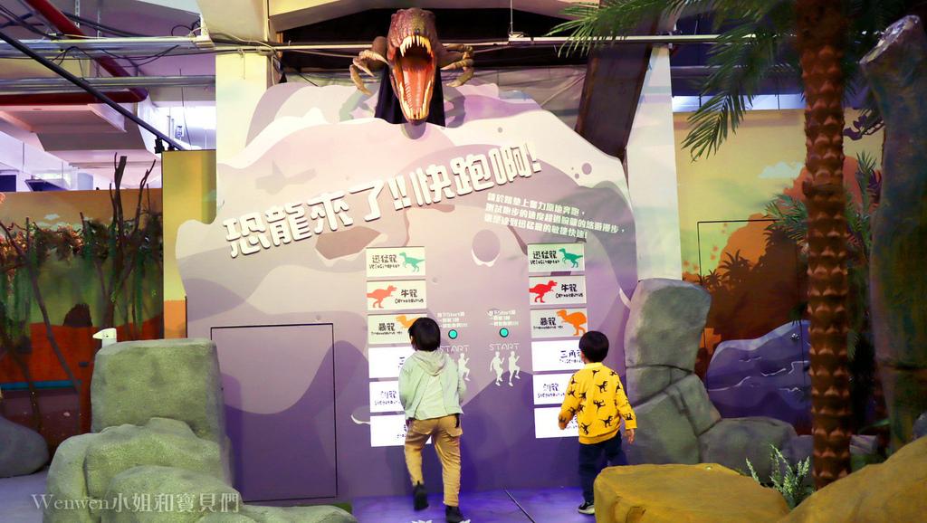 2021寒假展覽 諸羅紀恐龍水世界嘉義站 嘉義親子展覽室內景點 (13).JPG
