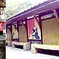 北投行義路溫泉 川湯溫泉養生餐廳.jpg
