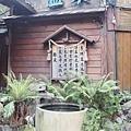 北投行義路溫泉 川湯溫泉養生餐廳 (2).JPG