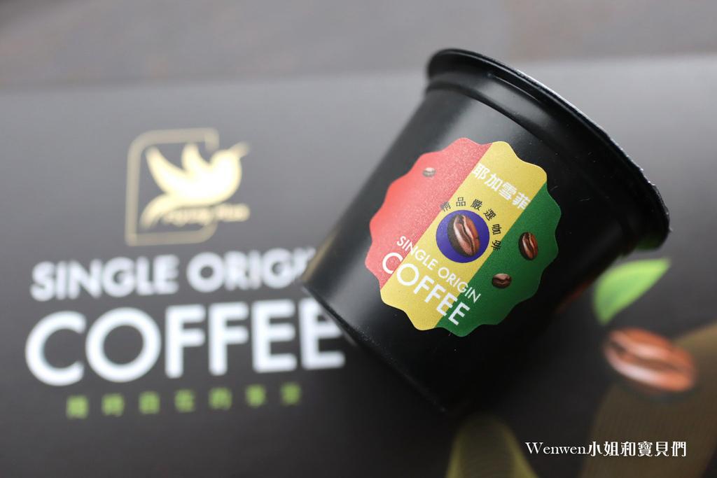 FlyingPLUS精品咖啡 手沖咖啡膠囊綠茶咖啡膠囊 行動膠囊咖啡機 (8).JPG