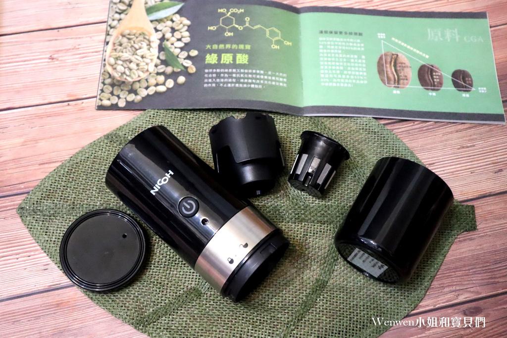 日本NICOH手持行動膠囊咖啡機.JPG
