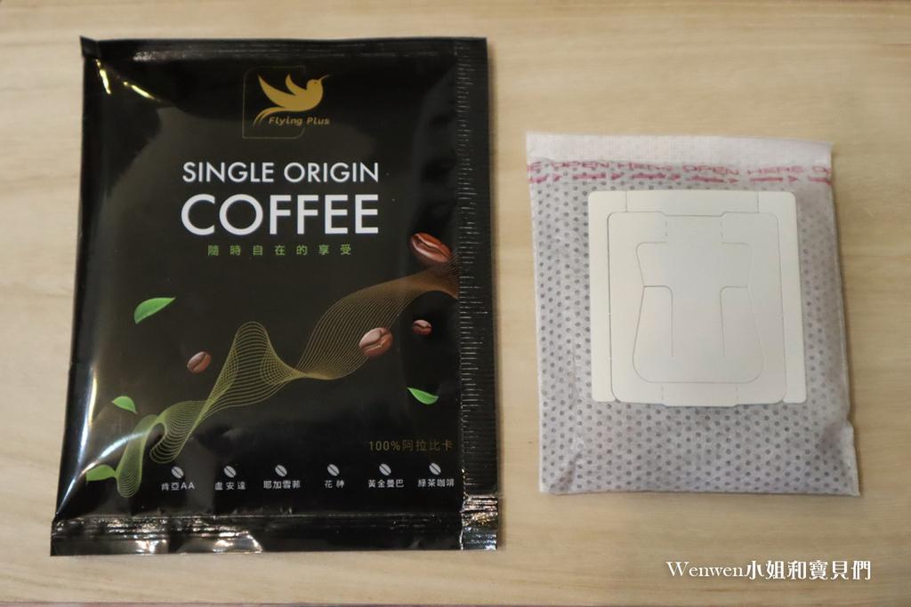 FlyingPLUS精品咖啡 手沖咖啡 膠囊咖啡 綠茶咖啡 (5).JPG