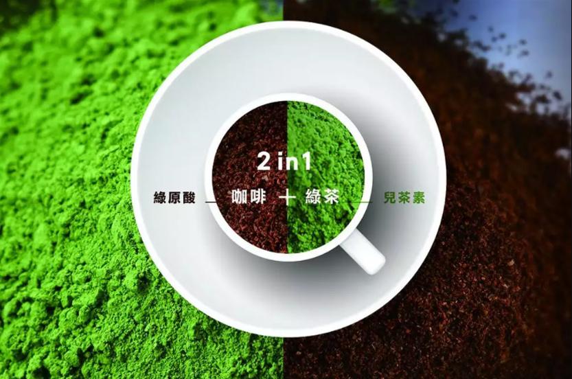 FlyingPLUS精品咖啡 綠茶咖啡.jpg