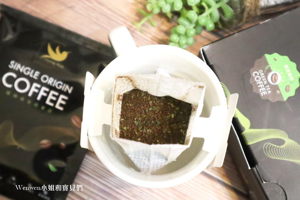 FlyingPLUS精品咖啡 手沖咖啡綠茶咖啡 (1).JPG