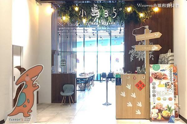 2021淡水親子餐廳室內樂園 美麗新廣場小島3.5度淡海漂流館 (2).jpg