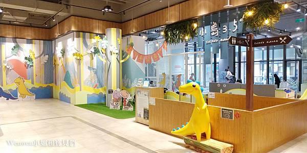2021淡水親子餐廳室內樂園 美麗新廣場小島3.5度淡海漂流館 (4).jpg