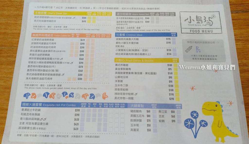 2021淡水親子餐廳室內樂園 美麗新廣場小島3.5度淡海漂流館 (6).jpg
